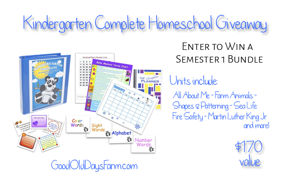 Kindergarten Complete Homeschool Giveaway