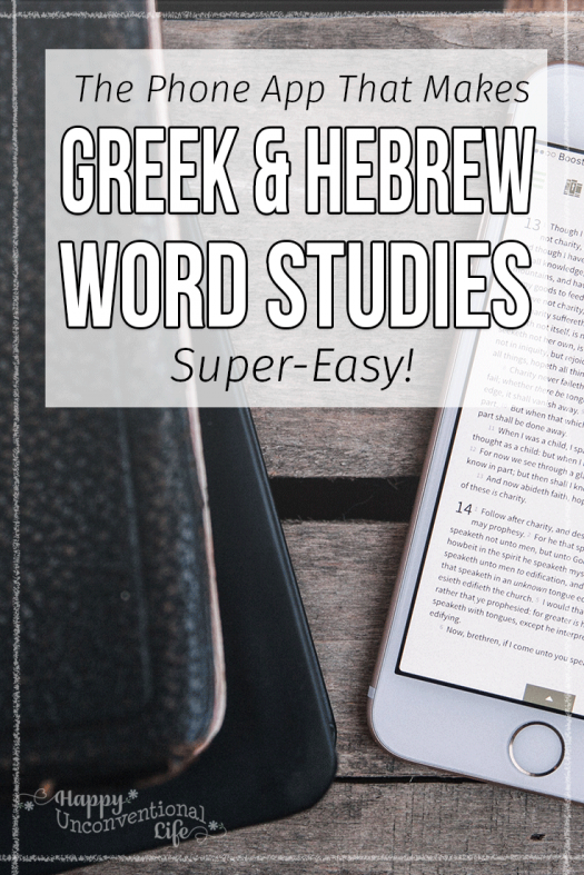 Greek & Hebrew Word Studies
