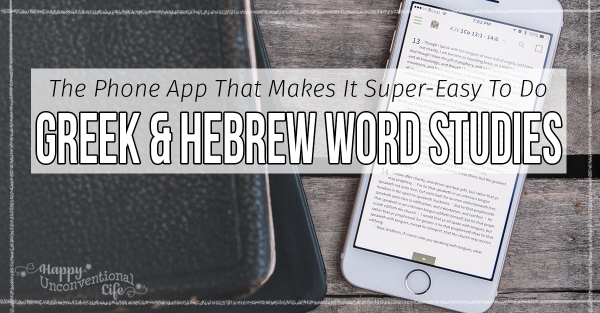 The Phone App That Makes Greek & Hebrew Word Studies Super-Easy